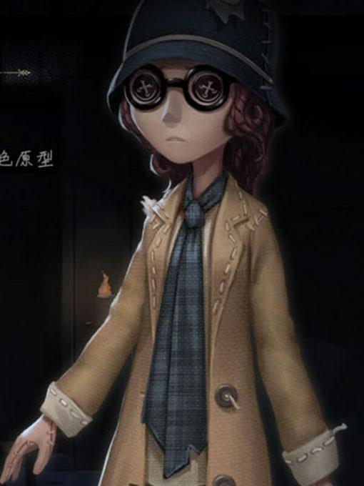 Identity V Helena Costume Coat
